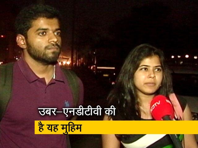 Video : रोशन दिल्ली: पीरागढ़ी मेट्रो के आसपास लगाई गई लाइटें