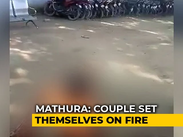 Video : Couple Set Themselves On Fire Inside Police Station In UP