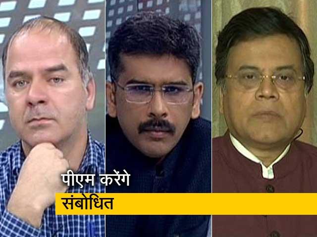 Video : पांच की बात : जम्मू-कश्मीर पर बड़े फैसले के बीच पीएम मोदी आज देश को करेंगे संबोधित