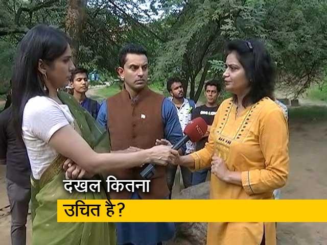 Videos : पक्ष-विपक्ष : भारत के अंदरूनी मामलों में दखल कितना उचित?