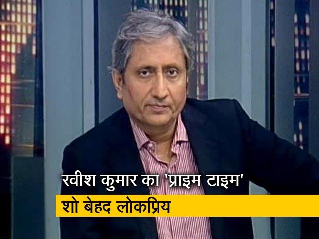 Videos : रवीश कुमार को मिला  'रैमॉन मैगसेसे' पुरस्कार