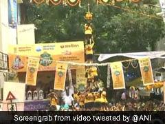 Dahi Handi 2019: जन्माष्टमी पर मुंबई में ऐसे मनाया जा रहा है दही हांडी का जश्न, देखें VIDEO