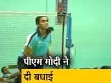 Video : प्रधानमंत्री ने सिंधू को वर्ल्ड बैडमिंटन चैंपियनशिप जीतने पर दी बधाई