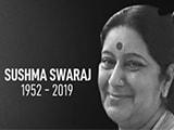 Video : சுஷ்மா சுவராஜ் 67 வயதில் காலமானார்!