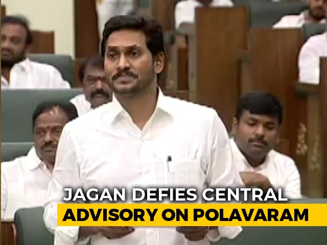 Video : Andhra Issues Multi-Crore Tenders For Polavaram Against Centre's Advice
