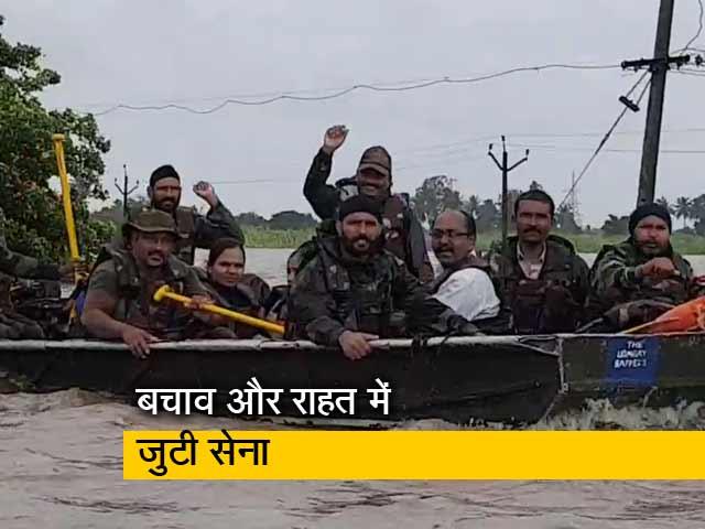 Videos : महाराष्ट्र से लेकर केरल तक आधा देश बाढ़ से बेहाल