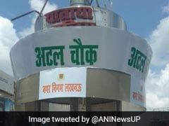 "Lucknow's Iconic Hazratganj Chauraha Is Now ""Atal Chowk"""