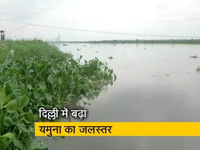 Video : हथिनीकुंड बैराज से छोड़ा गया पानी, दिल्ली की यमुना में बने बाढ़ के हालात