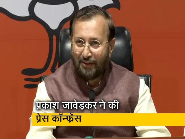 Videos : कश्मीर मुद्दे पर राहुल के बयान पर BJP का हमला