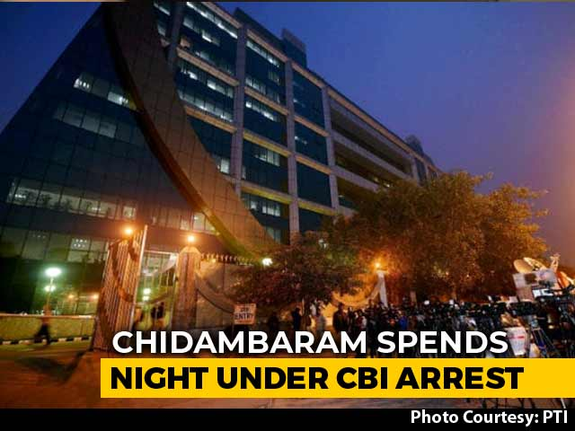 Video : P Chidambaram Spent Night At CBI Office Opened When He Was Home Minister