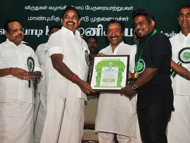 Kalaimamani Awards