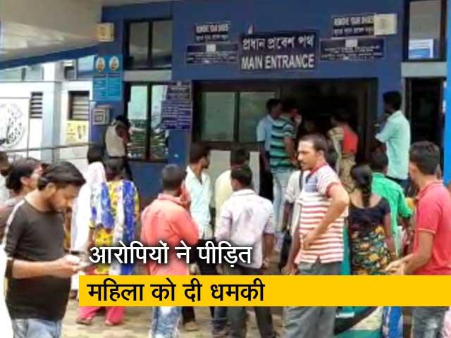 Videos : बंगाल: महिला से गैंगरेप, 4 आरोपी फरार