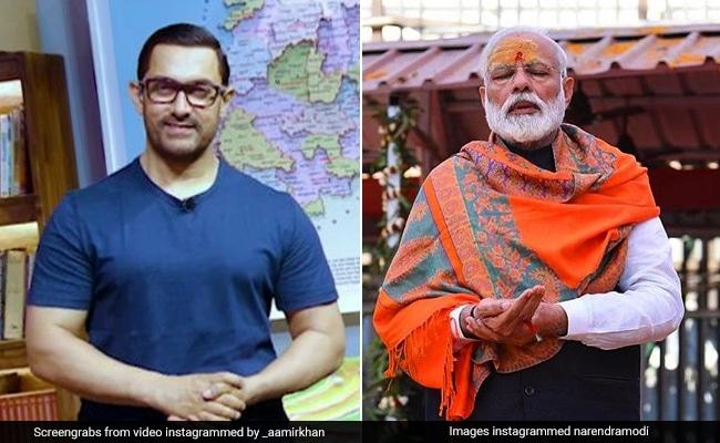 पीएम नरेंद्र मोदी को लेकर आमिर खान का ट्वीट हुआ वायरल, कही ये बात