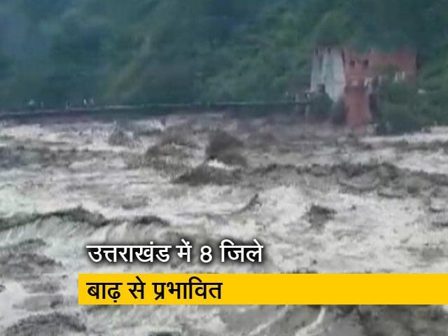 Video : बाढ़ की चपेट में आधा भारत