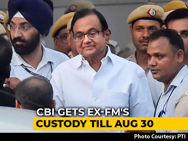 Video : P Chidambaram's CBI Custody Extended To Friday After Bad Day In Courts