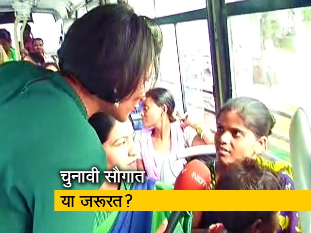 Video : पक्ष-विपक्ष: दिल्ली में महिलाओं को मुफ्त बस सेवा, चुनावी तोहफा या जरूरत?