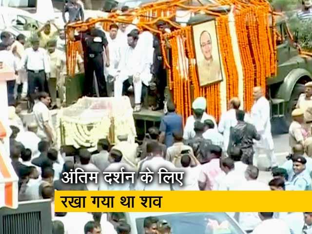 Videos : बीजेपी मुख्यालय से शुरू हुई अरुण जेटली की अंतिम यात्रा