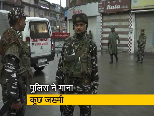 Videos : जम्मू-कश्मीर पुलिस ने माना, पैलेट गन से कुछ लोग हुए हैं जख्मी