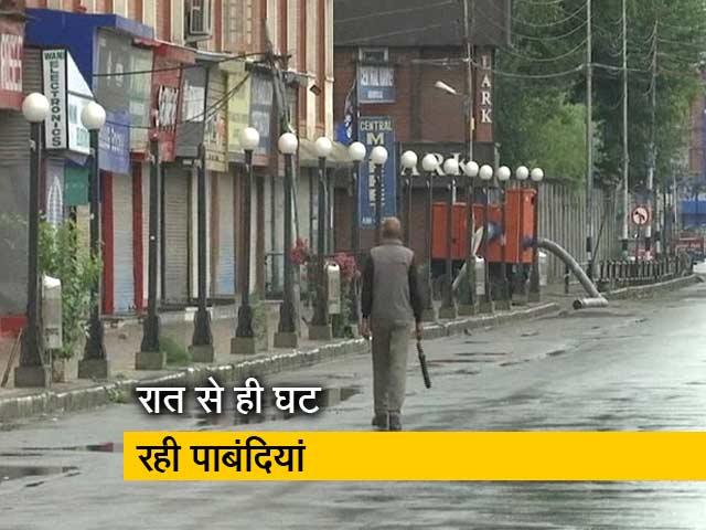 Videos : पटरी पर लौटता कश्मीर
