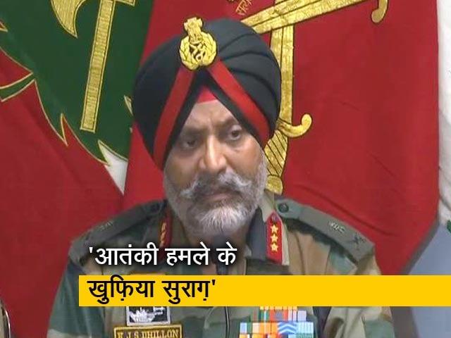 Videos : कश्मीर के गृह विभाग ने सैलानियों को दी घाटी छोड़ने की सलाह