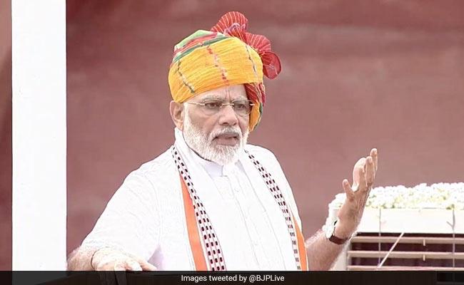 Independence Day: पीएम मोदी ने लालकिले से कहा- पॉलीथीन का इस्तेमाल ना करें और 2 अक्टूबर से...