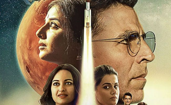 अक्षय कुमार की फिल्म पर बॉलीवुड एक्टर ने साधा निशाना, कहा- 'मिशन मंगल' इसरो के वैज्ञानिकों की बेइज्जती