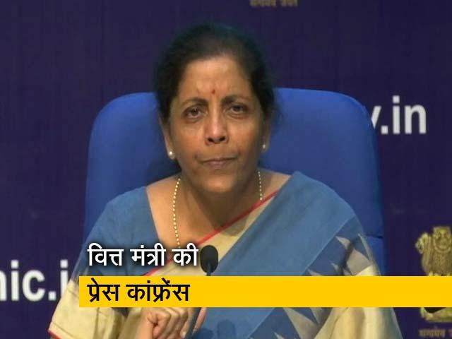 Videos : वित्त मंत्री ने किए बड़े ऐलान, कार और हाउसिंग लोन होंगे सस्ते, GST की प्रक्रिया भी सरल