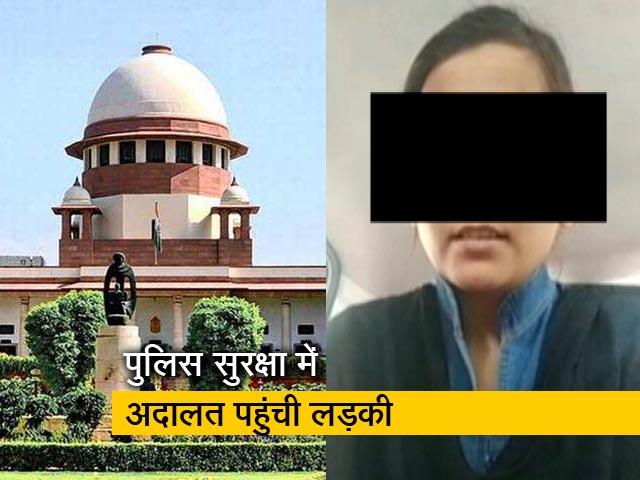 Videos : सिटी सेंटर : राजस्थान में मिली चिन्मयानंद पर आरोप लगाने वाली लड़की, देश की आर्थिक सेहत बिगड़ी
