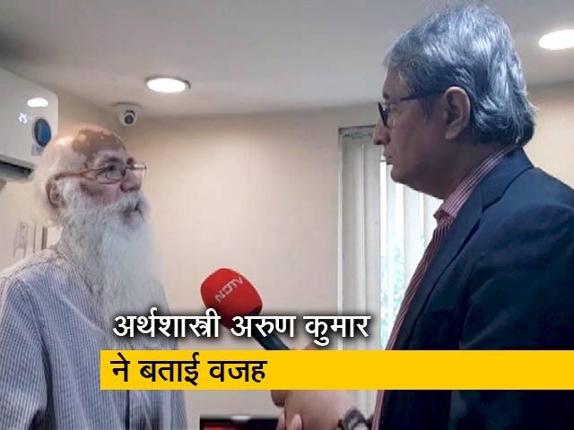 Videos : रवीश कुमार का प्राइम टाइम: 'RBI से मिले पैसे से भी दूर नहीं होगी समस्या'