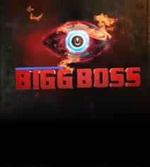 Bigg Boss 14 की पहली कंटेस्टेंट के नाम का हुआ खुलासा, यह एक्ट्रेस आ सकती हैं नजर