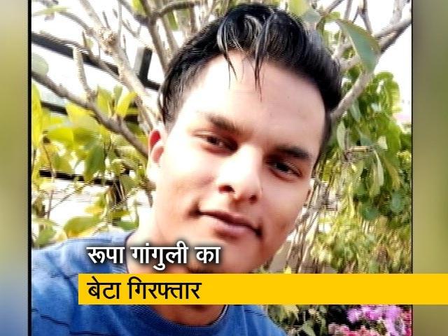 Videos : सिटी सेंटर: बीजेपी सांसद रूपा गांगुली के बेटे ने दीवार में कार से मारी टक्कर