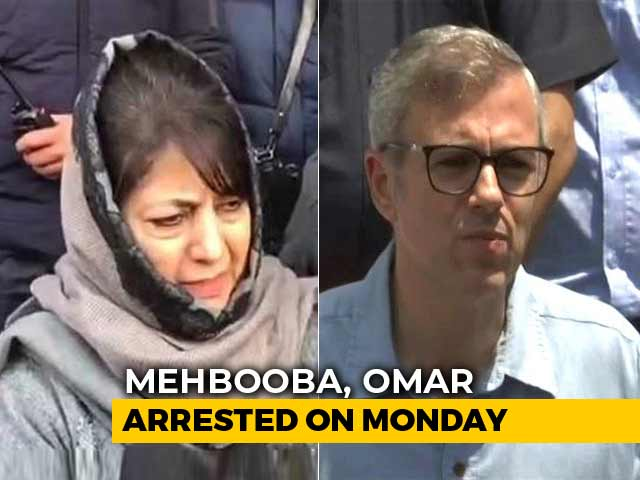 Video : Mehbooba Mufti, Omar Abdullah Arrested After Centre's Move On Kashmir