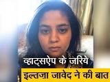 Video : रवीश कुमार का प्राइम टाइम: महबूबा मुफ्ती हिरासत में, बेटी ने कहा- मां से नहीं हो पा रही बात