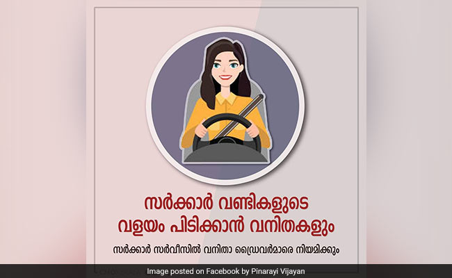 In A First, Women To Drive Kerala Government Vehicles