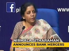 Video: 12 State-Run Banks Instead Of 27 In Government's Mega Mergers