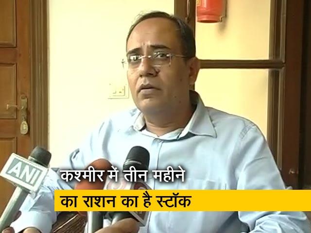Videos : धारा 370 हटाने के बाद हर स्थिति से निपटने को तैयार सरकार