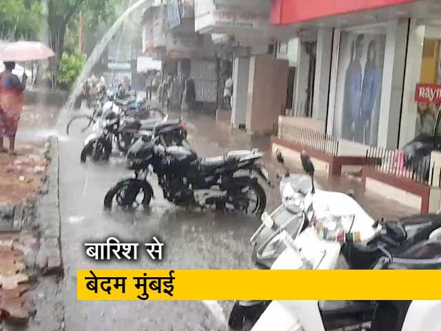 Videos : मुंबई में भारी बारिश और हाइटाइड, पांडवकडा झरने में बहे 4 लोग