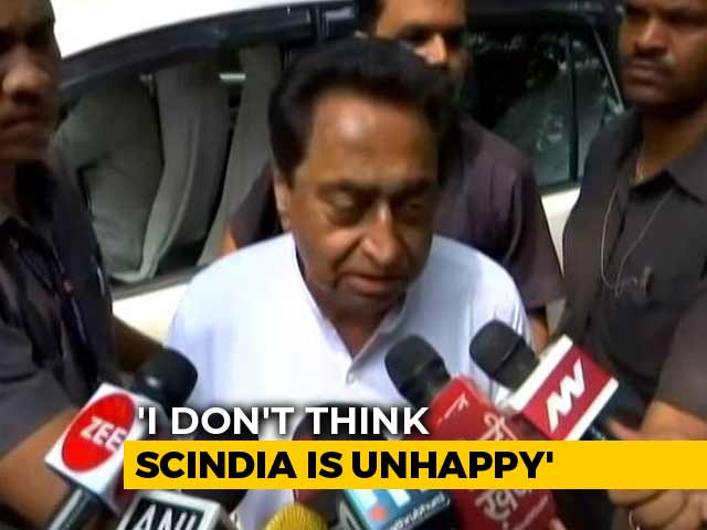 "Video : ""Don't Think Jyotiraditya Scindia's Angry"": Kamal Nath On Fight Over Post"
