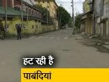 Video : कश्मीर में ढील, 50 फीसदी लैंडलाइन सेवाएं बहाल