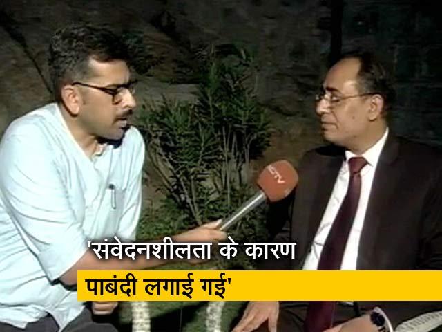 Videos : जम्मू कश्मीर में जल्द से जल्द प्रतिबंध हटाए जाएंगे: रोहित कंसल