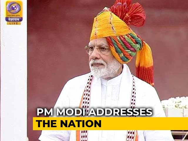 Video : PM Modi Addresses Nation On 73rd Independence Day