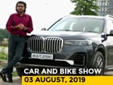 Video : BMW X7 30d India Review, Ducati Diavel 1260 S, Lamborghini Huracan EVO