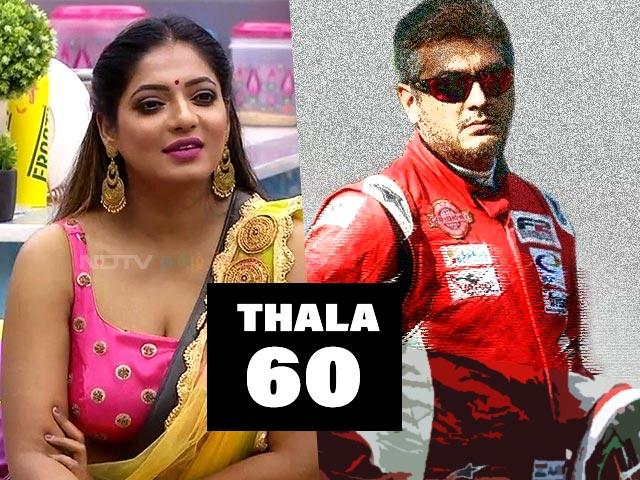 Thala 60
