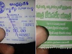 तिरुपति बस की टिकट के पीछे दिखा हज यात्रा का सरकारी विज्ञापन, BJP ने साधा निशाना
