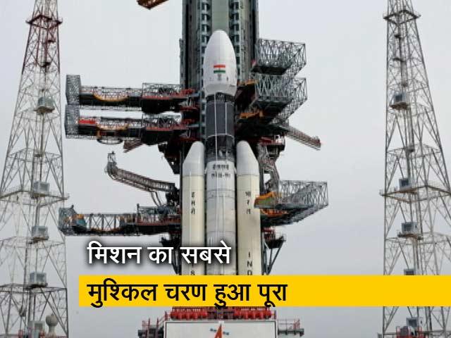 Videos : चांद की कक्षा में पहुंचा चंद्रयान-2