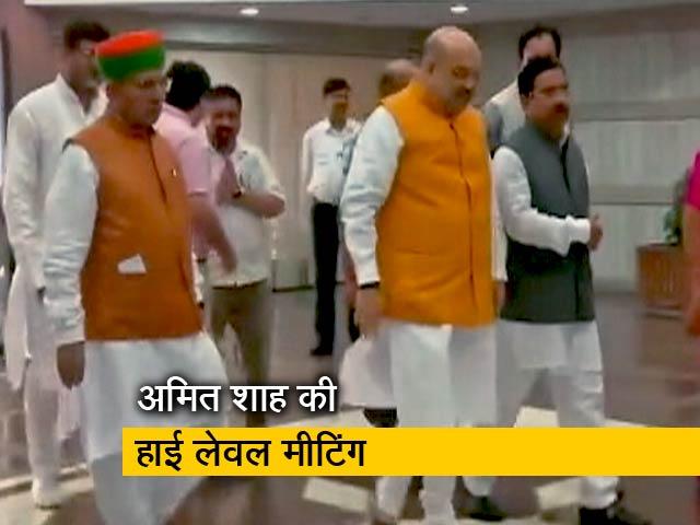 Videos : सिटी एक्सप्रेस: गृहमंत्री ने NSA, IB और RAW चीफ के साथ की बैठक, मुंबई में पानी से बेहाल जन-जीवन