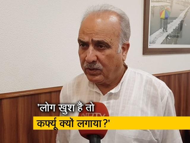 Video : जम्मू कश्मीर से धारा 370 हटाए जाने पर क्या बोले नेशनल कॉन्फ्रेंस के सांसद