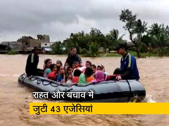 Videos : महाराष्ट्र के कई जिलों में बाढ़ का कहर, अब तक 27 लोगों की मौत