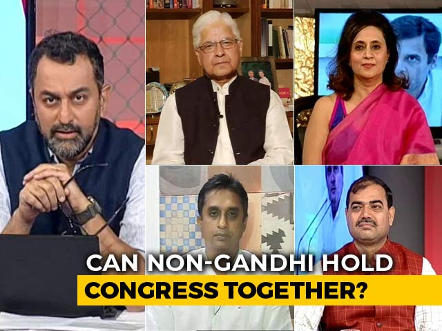 Video: Will Congress Pick A Non-Gandhi President After 2 Decades?