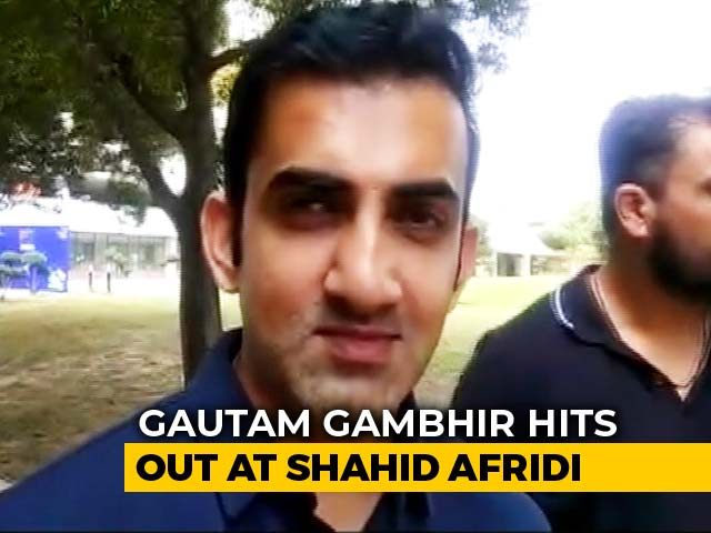 "Video : ""His Brain Doesn't Grow"": Gautam Gambhir's Response To Shahid Afridi"